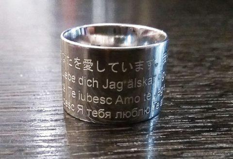 """Кольцо """"Я тебя люблю"""""""