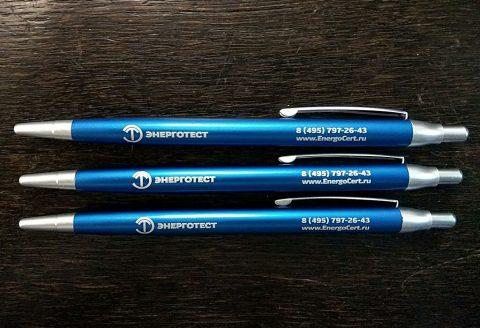 Ручка с гравировкой Энерготест