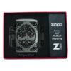 Zippo 29670 Armor Tree of Life
