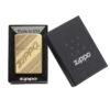 Zippo 29625 Zippo Coiled