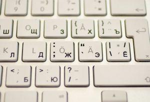 Гравировка клавиатуры Mac Magic Keyboard