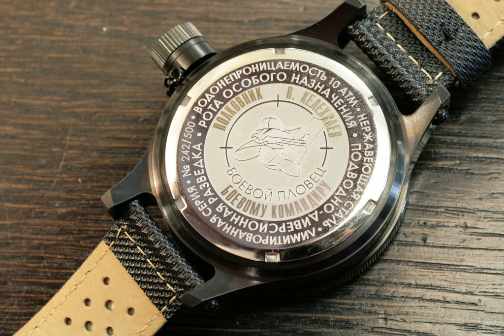 """Часы """"Боевой пловец"""" с гравировкой"""
