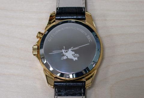 Наручные часы с гравировкой ВКС