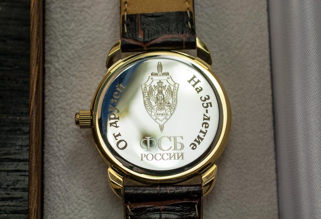 Гравировка часов ФСБ