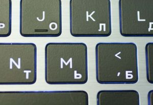 Гравировка клавиатуры Dell Inspiron P30E