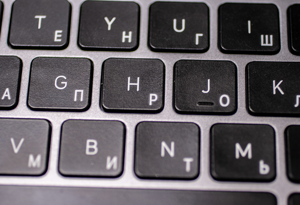 Гравировка клавиатуры ноутбука Xiaomi