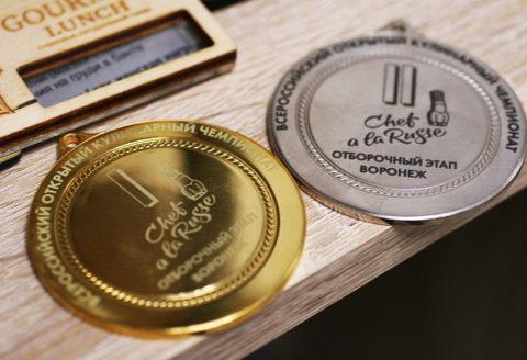 Гравировка медалей для чемпионата