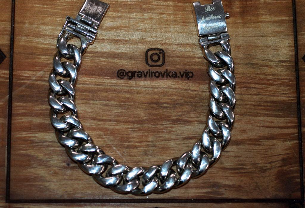 Гравировка мужского браслета из серебра