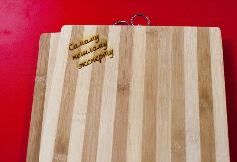 гравировка на кухонной доске