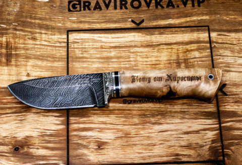 Гравировка на охотничьем ноже