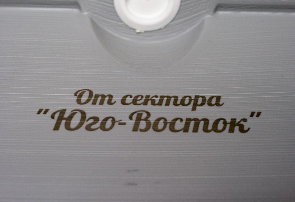 Гравировка холодильника Coleman